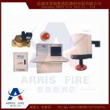 商场智能消防灭火系统 ZDMS0.6/5S大空间智能消防水炮 自动定位灭火装置
