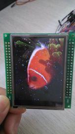 2.8英寸TFT彩色液晶模块