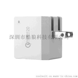 高通QC2.0快充充电器 智能识别充电器 手机充电器