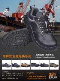 尊狮防砸安全鞋、防砸劳保鞋、休闲安全鞋KL-658