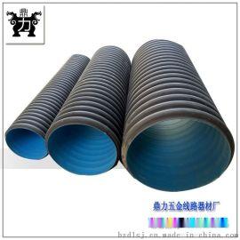 优质HDPE大口径波纹管  腾生产双壁波纹管
