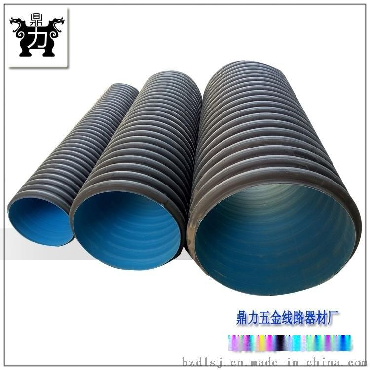 優質HDPE大口徑波紋管首選騰生產雙壁波紋管