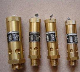 江门空压机安全阀、压缩机安全、储气罐安全阀