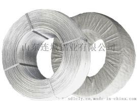 铝杆、铝线、铝绞线、钢芯铝绞线、铝粒