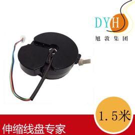 伸缩信号线卷线盘DYH-1402 2-8芯线