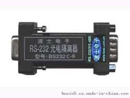 BS232无源RS232串口光电隔离器