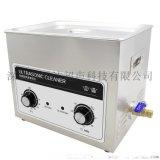 超声波清洗机 小型 家用洗碗机 加洗洁精效果显著 厂家直销YL-040