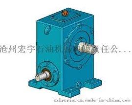WD系列普通圆柱蜗杆减速器
