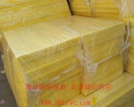 离心玻璃棉板,超细玻璃棉板,高温玻璃棉板