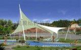陝西室外遊泳池膜結構遮陽傘遮陽蓬