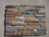 恒瑞石材供应锈色板岩  碎拼石型号齐全