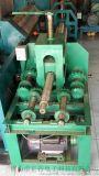 广东弯花机管材 型材多功能滚动式弯管弯U型电动弯管机 90度平台弯管机