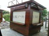 戶外防腐木木屋 售賣部 售貨亭廣州番禺供應定制