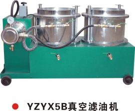 厂家供应公发牌YZYX9B型真空滤油机