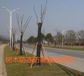 綠化樹木防護繃帶生產供應商