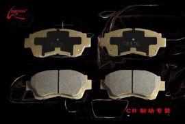 CR酷跑刹车片/适用于丰田双泵前、雷克萨斯LS400(前)CRUELTYRUN