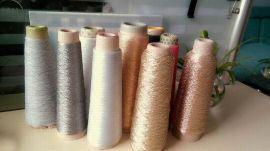 不锈钢复合纱不锈钢纤维复合纱线金属纤维复合纱线金属纤维纱线不锈钢纱线防辐射纱线