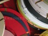 供应纸绳纸带.纸带,折纸带,多层纸带,呈式量纸带,硬纸带,软纸带