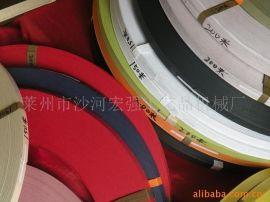 供應紙繩紙帶.紙帶,折紙帶,多層紙帶,呈式量紙帶,硬紙帶,軟紙帶