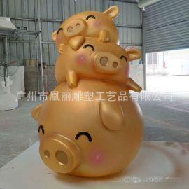 玻璃鋼動物雕塑卡通小豬雕塑豬年吉祥物形象雕塑定制玻璃鋼卡通