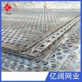 礦篩板廠家65高猛衝孔鋼板礦石篩分過濾篩板