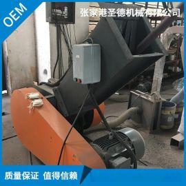 厂家直供 SWP400 PVC管材破碎机 塑料型材片材破碎机
