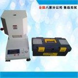 塑胶熔融指数检测仪 橡胶塑料 PVC材料熔体流动速率测试仪