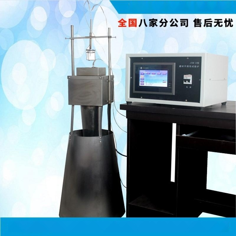 廠價直銷 建材不燃性試驗爐 阻燃試驗機