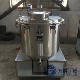 添加剂调味料搅拌混合机 粉液  GHJ-350调速高效混合机