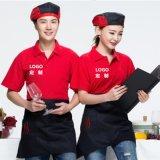 定製夏短袖翻領T恤企業文化廣告衫餐廳服務員短袖工作服刺繡印字