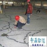 自產自銷 混凝土灌縫膠 低粘度環氧樹脂AB膠 北京環氧樹脂灌縫膠