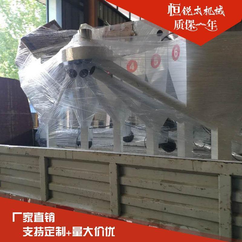 智能饲料喂料机多斗配方 六斗塑料塑料称重配料机