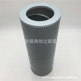 厂家直销 替代 TFX800*180 煤矿掘进机专用黎明液压油滤芯