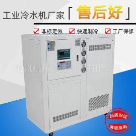宁夏工业冷水机厂家    风冷式冷水机 旭讯机械