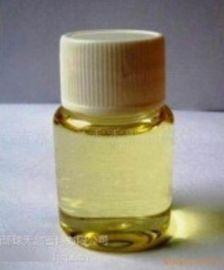 沉香油 伽羅木油 裂欖木油 香樟油