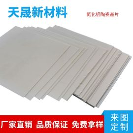 压电陶瓷散热片 氮化铝垫片