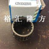 K25X30X20SV3 滚针轴承 K25X30X20 汽车轴承