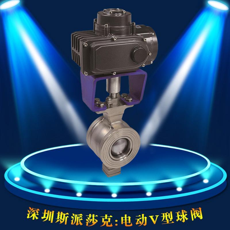 鑄鋼電動手輪V型調節高精度球閥VQ947F-16P DN100 125 150 200
