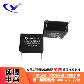 卧式 立式电容器MKPH 0.22uF/1200V