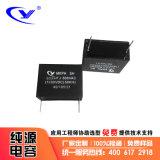 臥式 立式電容器MKPH 0.22uF/1200V