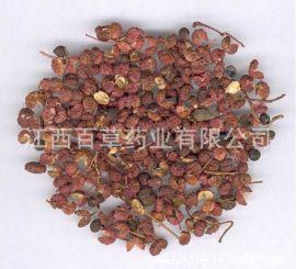 花椒油 植物花椒提取精油山椒素