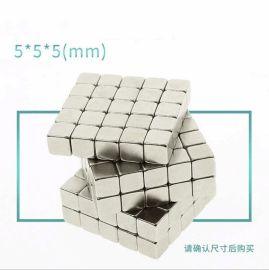 蒙兴隆供应正方形强力磁铁5x5x5