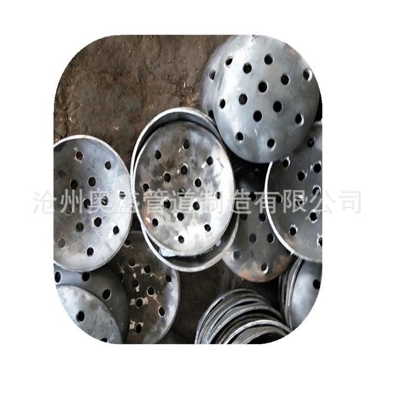 奥盛制造 勺 铁漏勺打渣勺 打料勺 扒渣勺 大量供应