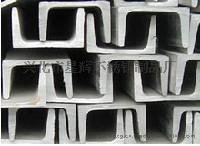 广东工业用热轧酸白不锈钢槽钢不锈钢焊接槽钢