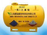 一氯二乙基铝(DEAC)