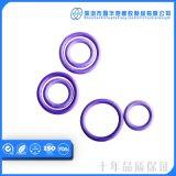 广东 龙岗周边 适用空调管接头 紫色O型圈 厂家直销 现模供应