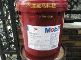 美孚HYDRANLIC AW32 抗磨液压油 18L/桶
