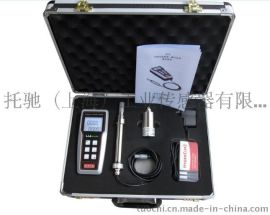 DP320便携式露点仪