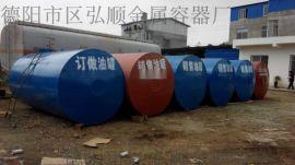 四川不锈钢储罐生产厂家