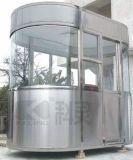 科靈KLGT-301不鏽鋼崗亭